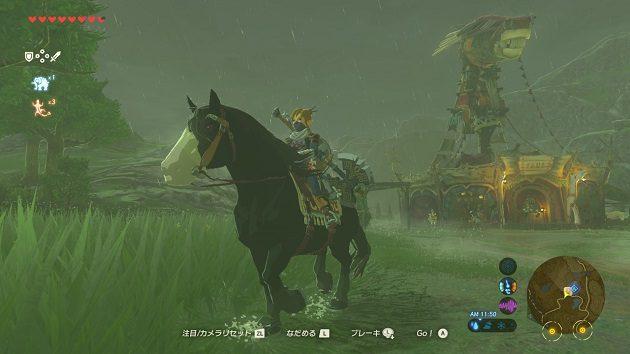 高原の馬宿を後にするリンク