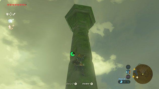 グチニザ平原古墳群の塔