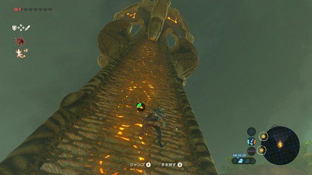 フィローネと塔の足場が遠い