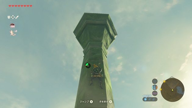 コログを目指して塔をよじ登るリンク