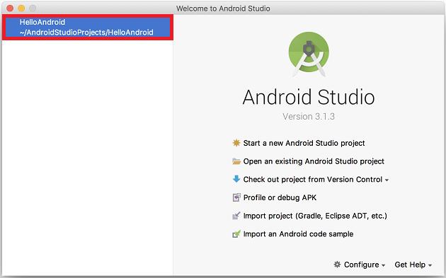 AndroidStudioのウェルカム画面