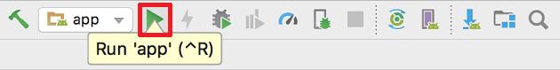ツールバーのアプリ実行ボタン