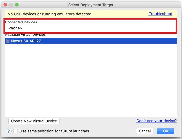 アプリ実行デバイスの選択画面