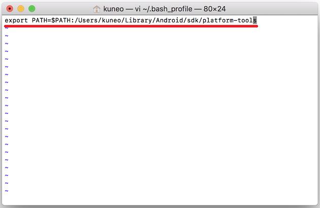 ViにAndroidSDKのパスを記述する