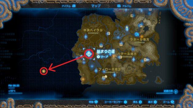 始まりの塔から向かうべき場所のマップ