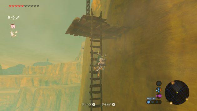 塔へと続く階段