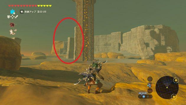 荒野の塔を登る方法