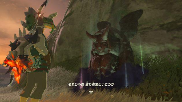 ハテノ村の悪魔像との会話⑤