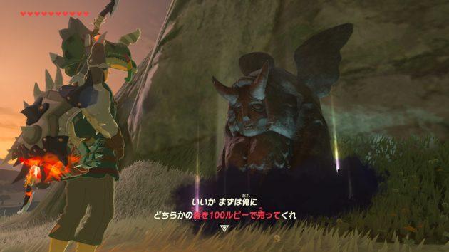 ハテノ村の悪魔像との会話⑩
