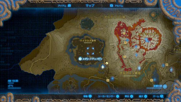 ハイラル大森林をマップで確認
