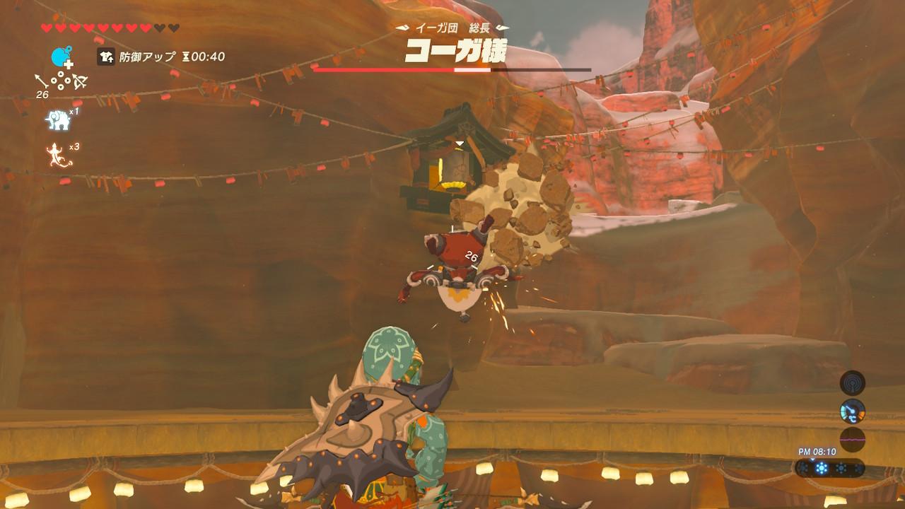 弓攻撃で隕石が頭に当たるコーガ