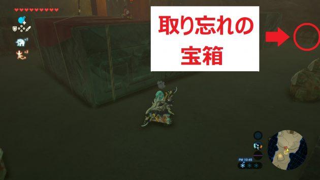 第2関門の宝箱
