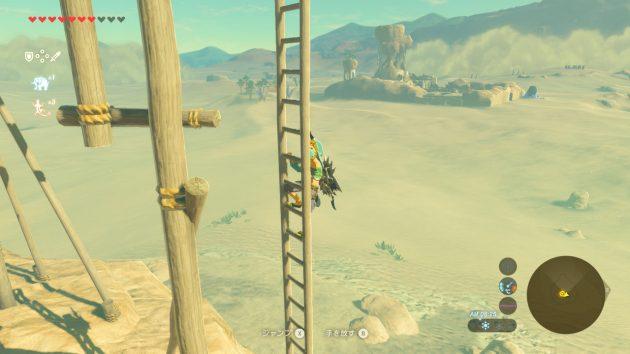 南東の監視所のハシゴを登るリンク