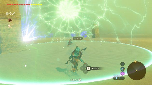 ナボリスの落雷攻撃