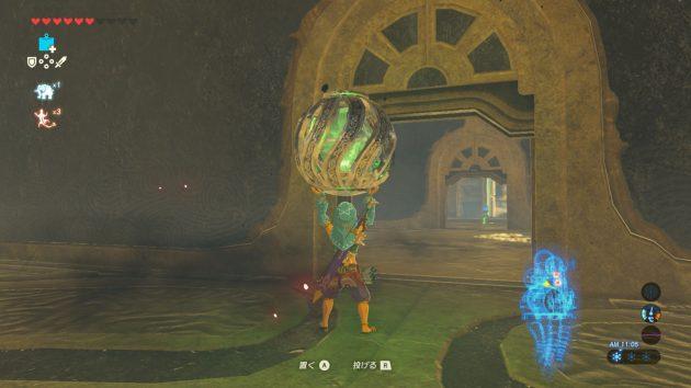 緑ボールを運ぶリンク