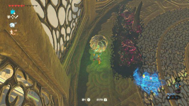 ナボリス2つ目の緑ボール