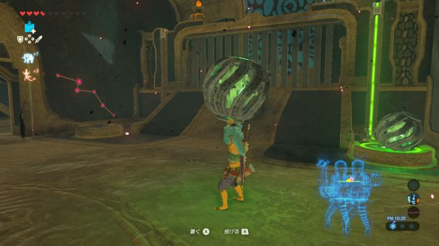 2つ目の緑ボールを運ぶリンク