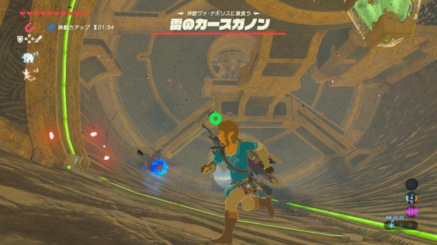雷のカースガノンと戦うリンク