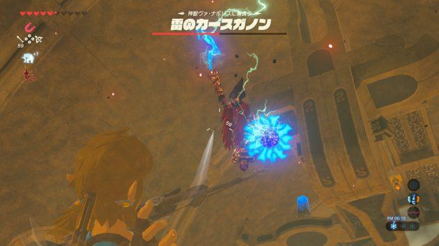雷のカースガノンに弓攻撃を試みるリンク