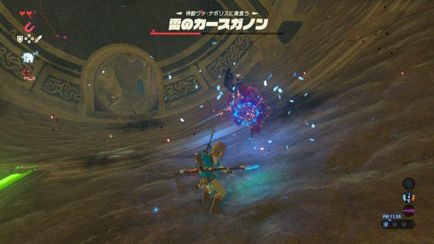 雷のカースガノンの盾を破壊するリンク