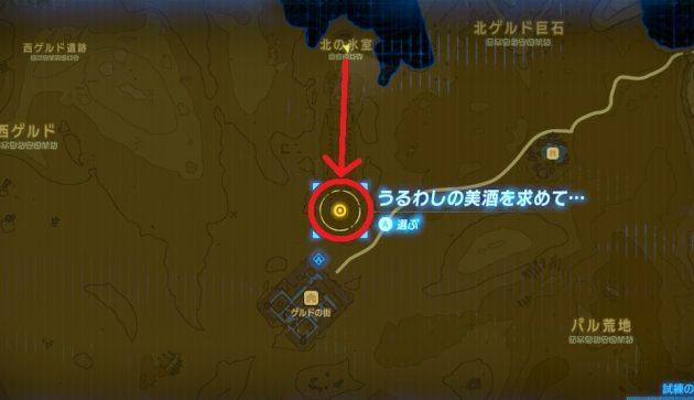 フロスさんとの待ち合わせ場所(マップ)