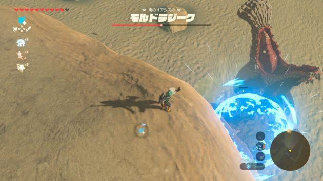 リモコンバクダンで地面からモルドラジークを引きずり出す