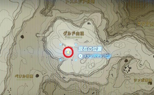 ゲルド高地山頂のマップ