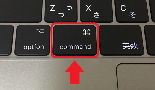 CheatSheetの表示はCommandキーを押すだけ