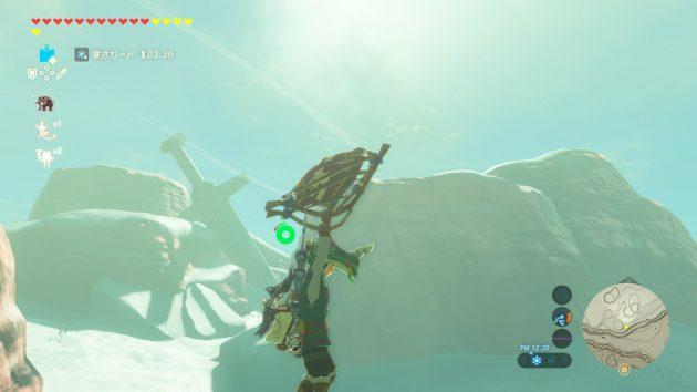 ゲルド高地の英雄の剣