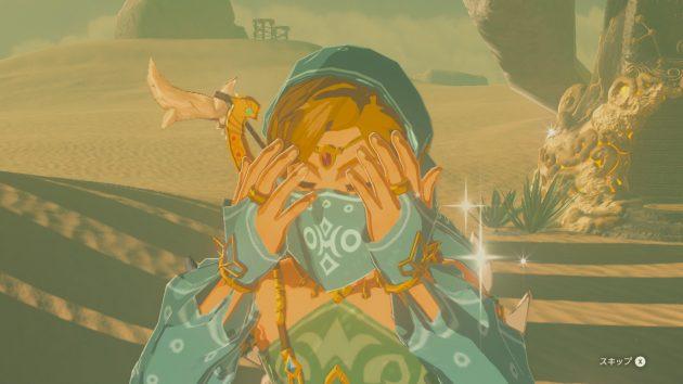 テーラのキッスに顔を覆うリンク