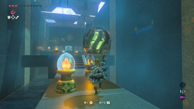 ハワ・カイの祠で鉄球を持ち運ぶリンク