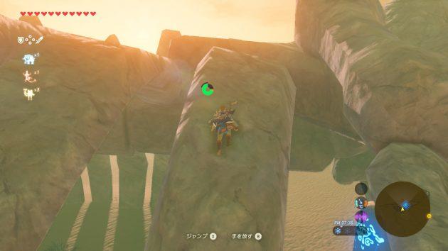 ゲルドの大化石を登ってみる