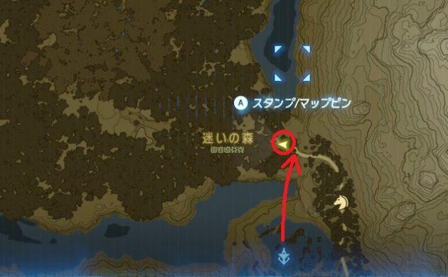迷いの森への進入経路