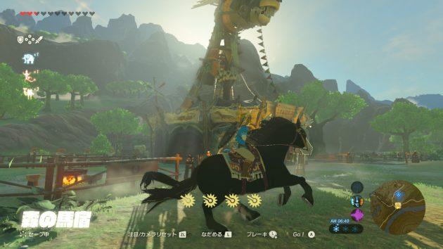 森の馬宿へ到着するリンク