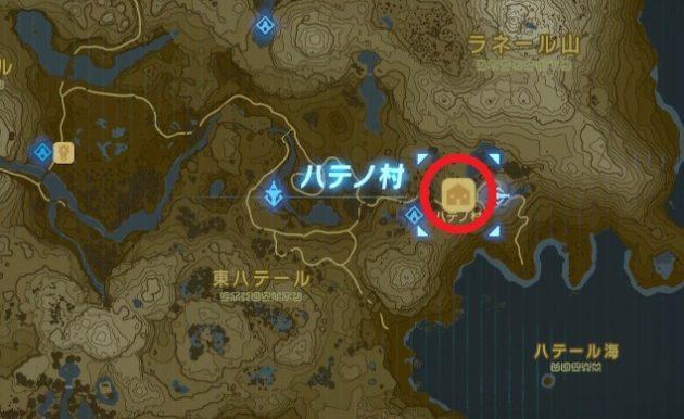 マップのハテノ村