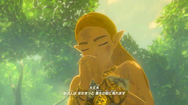 100年前のコログの森でのゼルダ姫の記憶③