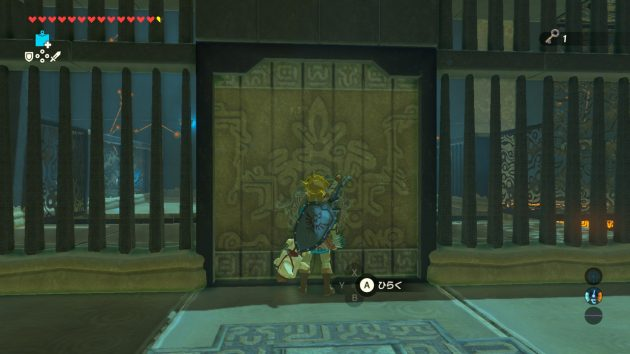 ルヨ・タウの祠『門をくぐる者』攻略⑦