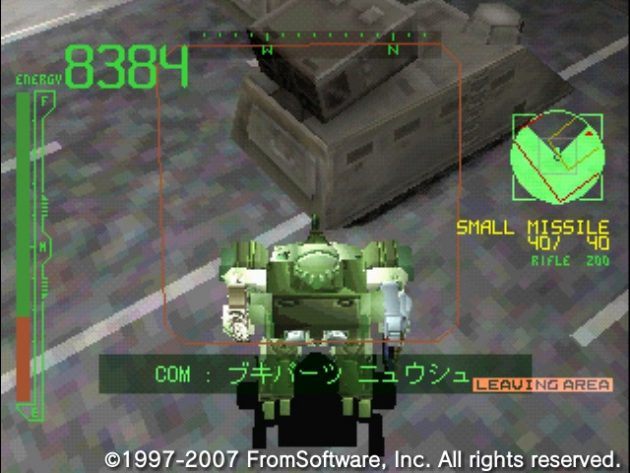 初代AC隠しパーツ『WR-L24』③