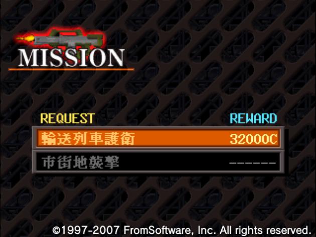 初代AC隠しパーツ『HD-X1487』①