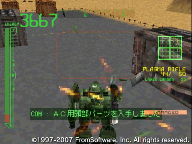 初代AC隠しパーツ『HD-X1487』⑤