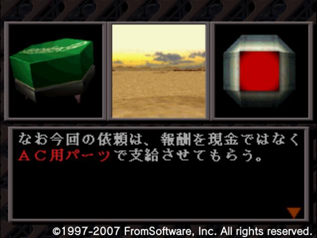 初代AC隠しパーツ『SP-AXL』②