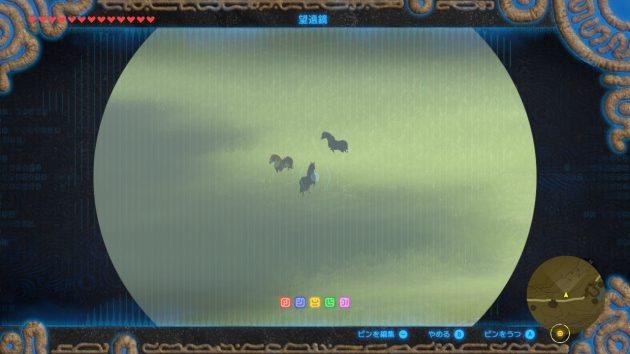 サルファの丘の馬を望遠鏡で確認