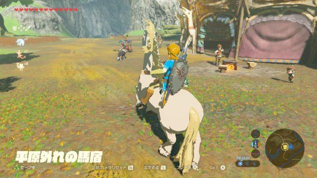 王家の白馬で平原外れの馬宿にやってくるリンク