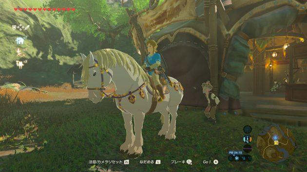 王家の白馬で平原外れの馬宿を出発