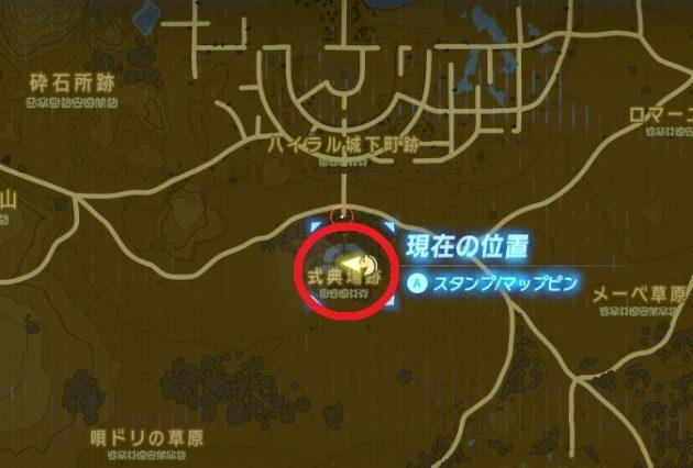 式典場跡のマップ