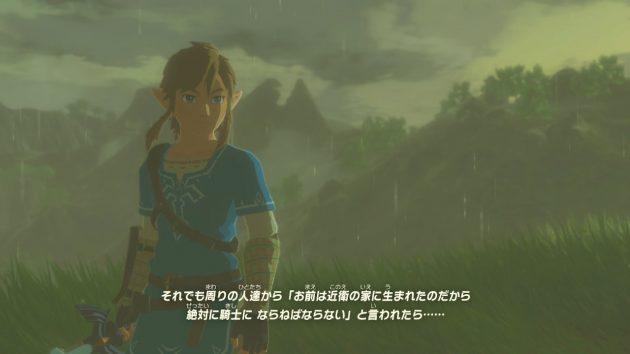 思い出した記憶 その11「雨宿り」⑨