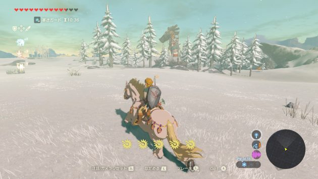 極寒地帯をひたすら馬で走るリンク