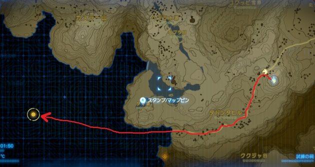 ヘブラの塔から目的地までの行き方