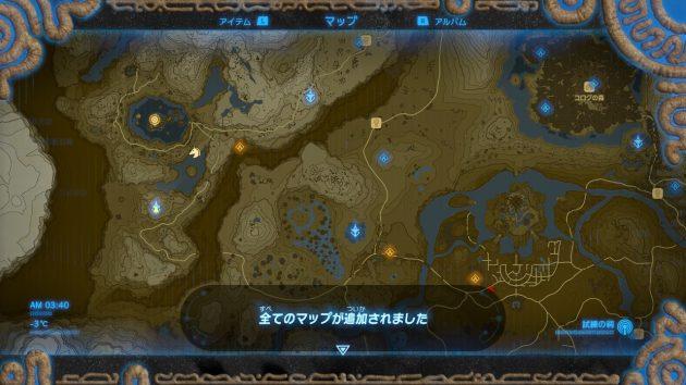 全てのマップが追加されました