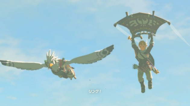 神獣ヴァ・メドー空中戦クリア後⑧